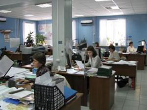 офис-300x225