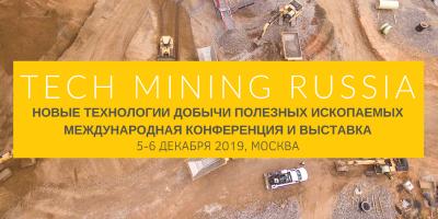 Tech Mining Russia