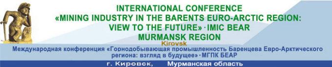 Горнодобывающая промышленность Баренцева Евро-Арктического региона: взгляд в будущее