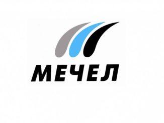 cropped-mechel-3-326x245