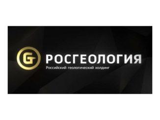 cropped-rosgeologiej-provedena-oczenka-resursov-v-yuzhno-podolskoj-zalezhi-bashkiriya-rosgeologiya-1-326x245