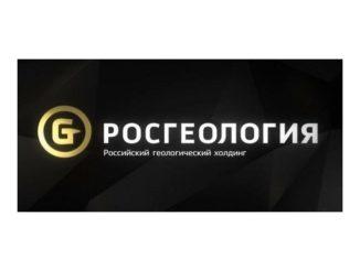 cropped-rosgeologiej-provedena-oczenka-resursov-v-yuzhno-podolskoj-zalezhi-bashkiriya-rosgeologiya-5-326x245