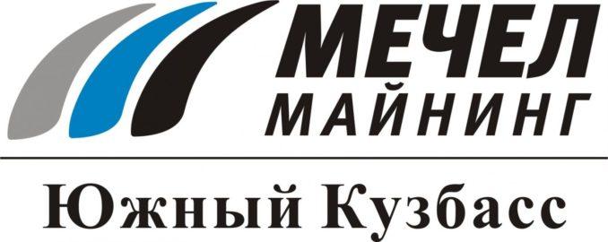 professionalnye-standarty-dlya-shahterov-budut-razrabatyvatsya-na-yuzhnom-kuzbasse-ush-kuzbass-678x270