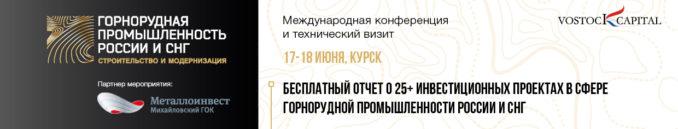 shapka-ru-678x129