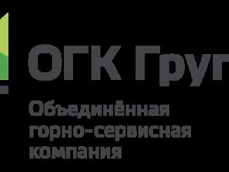 cropped-ogk-326x245