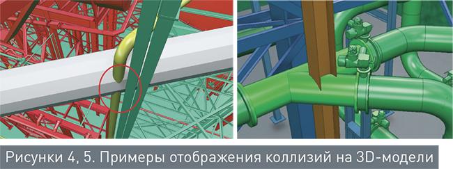 shalkiya-04-05