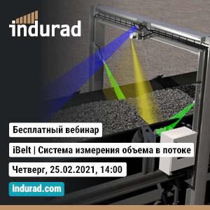 2021-01-ibelt-webinar-web-banner-300x250pxl-ru-v02lo