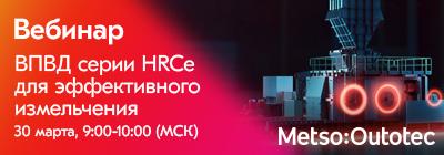 hrce-webinar-email-banner